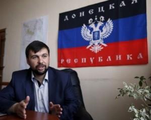 В ДНР разработали сценарий захвата Украины