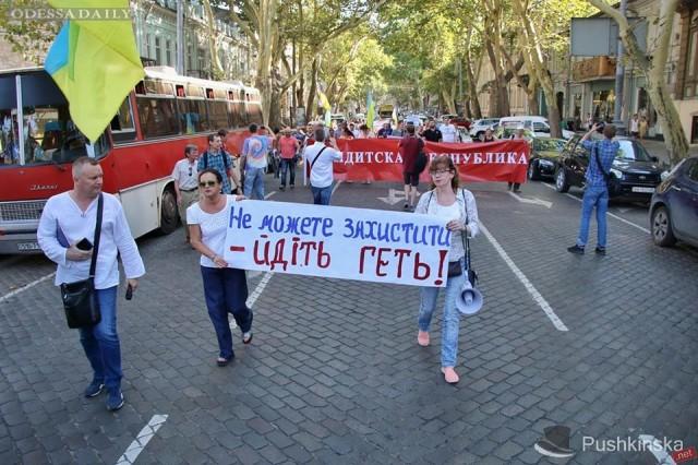 Одесские активисты выразили недоверие правоохранителям