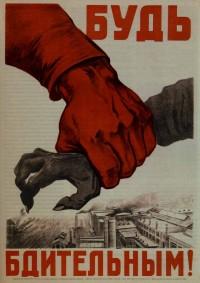 Лозунг нашей власти: бей своих, чтоб чужие боялись!