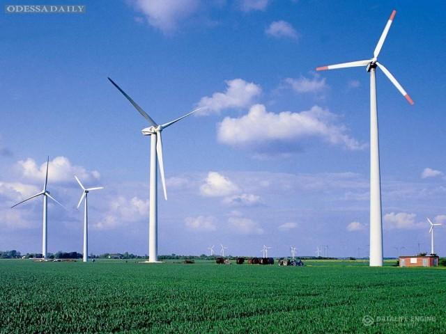 Европейские компании хотят построить ветряные электростанции на Одесщине