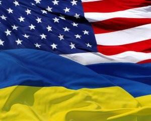 Украина и США подписали ядерное соглашение