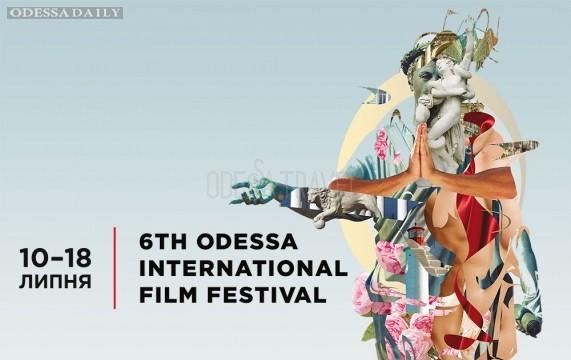 Сегодня открывается Одесский международный кинофестиваль