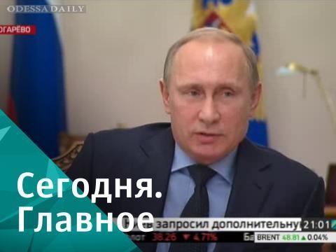 Две меры, которые могут убить путинскую Россию наповал — мнение