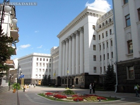 Администрация Президента опубликовала списки физических и юридических лиц, попавших под санкции