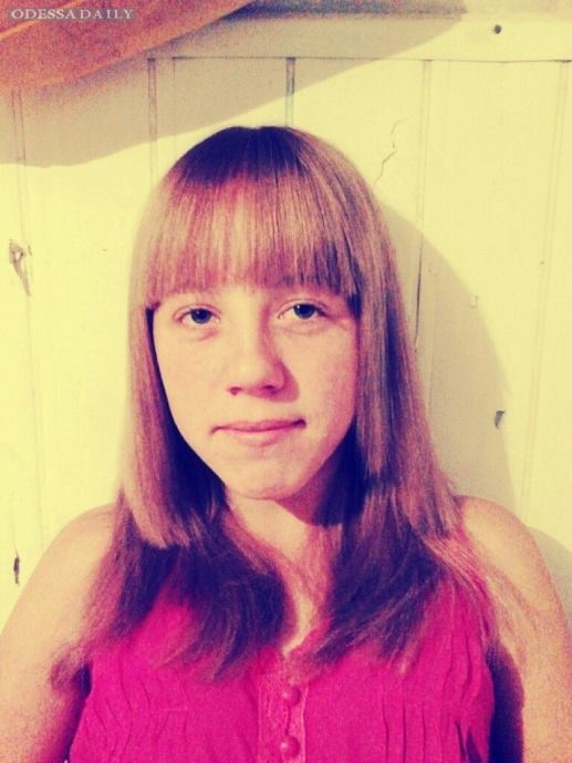 В Одесской области пропала 16-летняя девочка