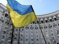 Кабинет министров утвердил порядок перемещения товаров в зоне АТО